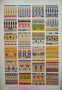 """LITHOGRAVURE Owen JONES - GRAMMAIRE DE L'ORNEMENT 1868 Planche VII - EGYPTIENS - France - État : Occasion : Objet ayant été utilisé. Consulter la description du vendeur pour avoir plus de détails sur les éventuelles imperfections. Commentaires du vendeur : """"VOIR PHOTOS PLUS BAS"""" - France"""