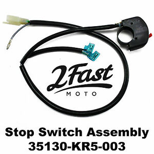 2FastMoto-Honda-ENGINE-STOP-SWITCH-ASSEMBLY-Reflex-TLR200-86-87-35130-KR5-003