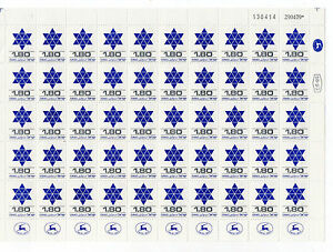 Israel-1979-Star-of-David-1-80-and-8-Lirot-SHEET-OF-50-UNITS-X-2-New-MNH