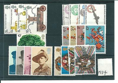wbc. - GB - COMMEMS - 1974  -  SIX  SETS -  UNMOUNTED  MINT