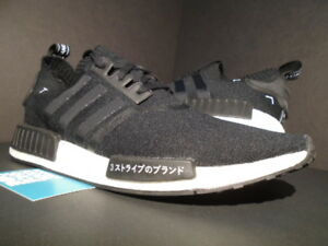 new concept 08a6f b2369 Details about ADIDAS NMD R1 PK JAPAN BOOST ULTRA PRIMEKNIT CORE BLACK WHITE  YEEZY S81847 14