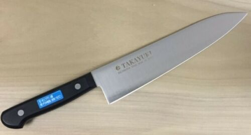 "Sakai Takayuki 21 cm.//8.25/""  Stainless Steel Gyuto w// POM Handle  Made In Japan"