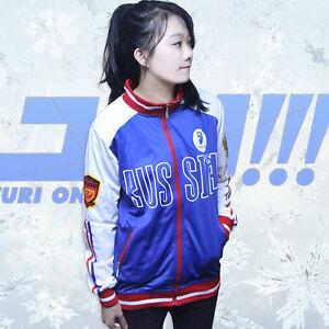 Anime-Yuri-on-Ice-Plisetsky-Yuri-Cosplay-Jacket-Hoodie-Sweatshirt-Zipper-Coat