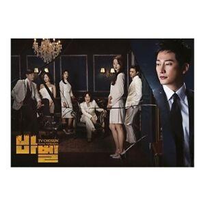 Babel-OST-2019-Korean-TV-Chosun-TV-Show-K-Drama-O-S-T-CD-Booklet-K-POP-Sealed
