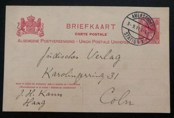 1911 Amersfoort Holland Postal Stationary Housse Pour Koln Zionist Congress