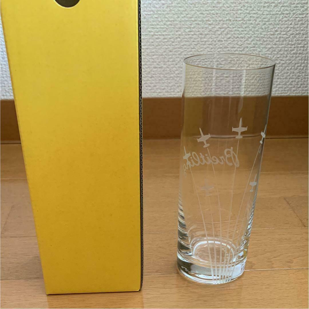 Breitling Glass Tumbler In Box Promo Gift New