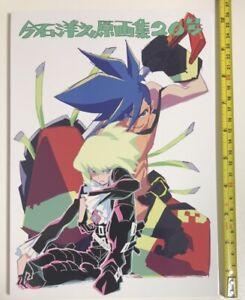 C96-Imaishi-Hiroyuki-Libro-De-Arte-Vol-20-promare-dojin-cementerio-Hills-Comiket-Anime