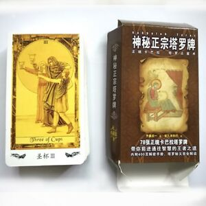 78-Tarot-Cards-The-Tarot-Board-Game-Chinese-English-for-Astrologer