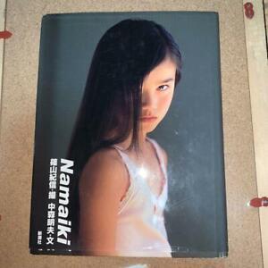 Kishin-Shinoyama-Namaiki-1996Photo-Libro-1st-Chiaki-Kuriyama