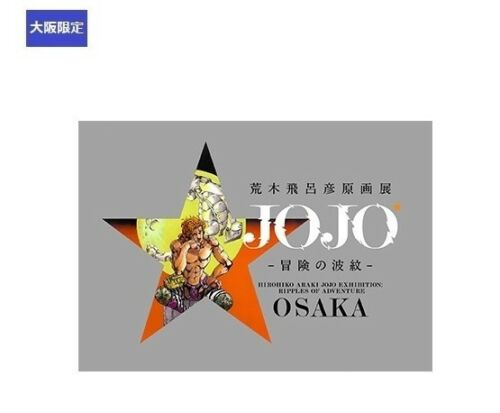 Hirohiko Araki Exhibition JOJO Ripples of adventure Official catalog OSAKA Japan