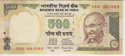 INDIA BANKNOTE P93b 500 RUPEES,SIG 88 INSET LETTER
