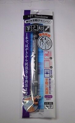 Tombow Fudenosuke GCD-121 Fude Brush Felt Twin Tip Pen Black and Gray
