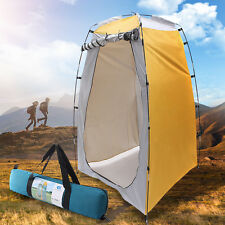 Portable Pop UP C&ing Fishing Bathing Shower Toilet Changing Tent Room Yellow : tall tent - memphite.com