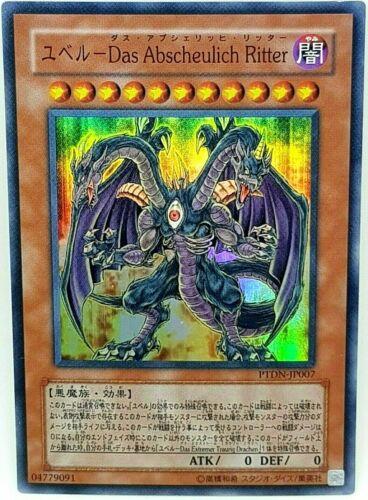 Carta YU GI OH Japanese YUBEL TERROR INCARNATE PTDN-jp007 SUPER RARE NM-MINT