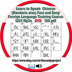 Details about Learn To Speak Chinese Mandarin 1231 Mp3s Foreign Language  Training Course DVD