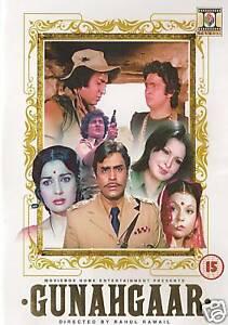 Gunahgaar-Rajendra-Kumar-Asha-Parekh-Neu-Bollywood-DVD
