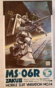 Ms06r Zaku 2 'shin Matsunaga' Plastic Kit Gundam Reasonable Bandai 1/100 Scale Sci-fi