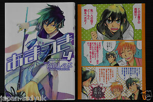 Amatsuki-manga-4-Special-edition-Shinobu-Takayama-Book-with-Booklet-Japan-2006