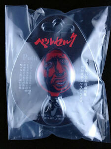 Berserk-Beherit-Behelit-Neck-Strap-official-ART-OF-WAR-Shoku-New