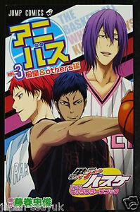 JAPAN-Kuroko-no-Basuke-TV-Animation-Characters-Book-034-Ani-Basu-034-vol-3
