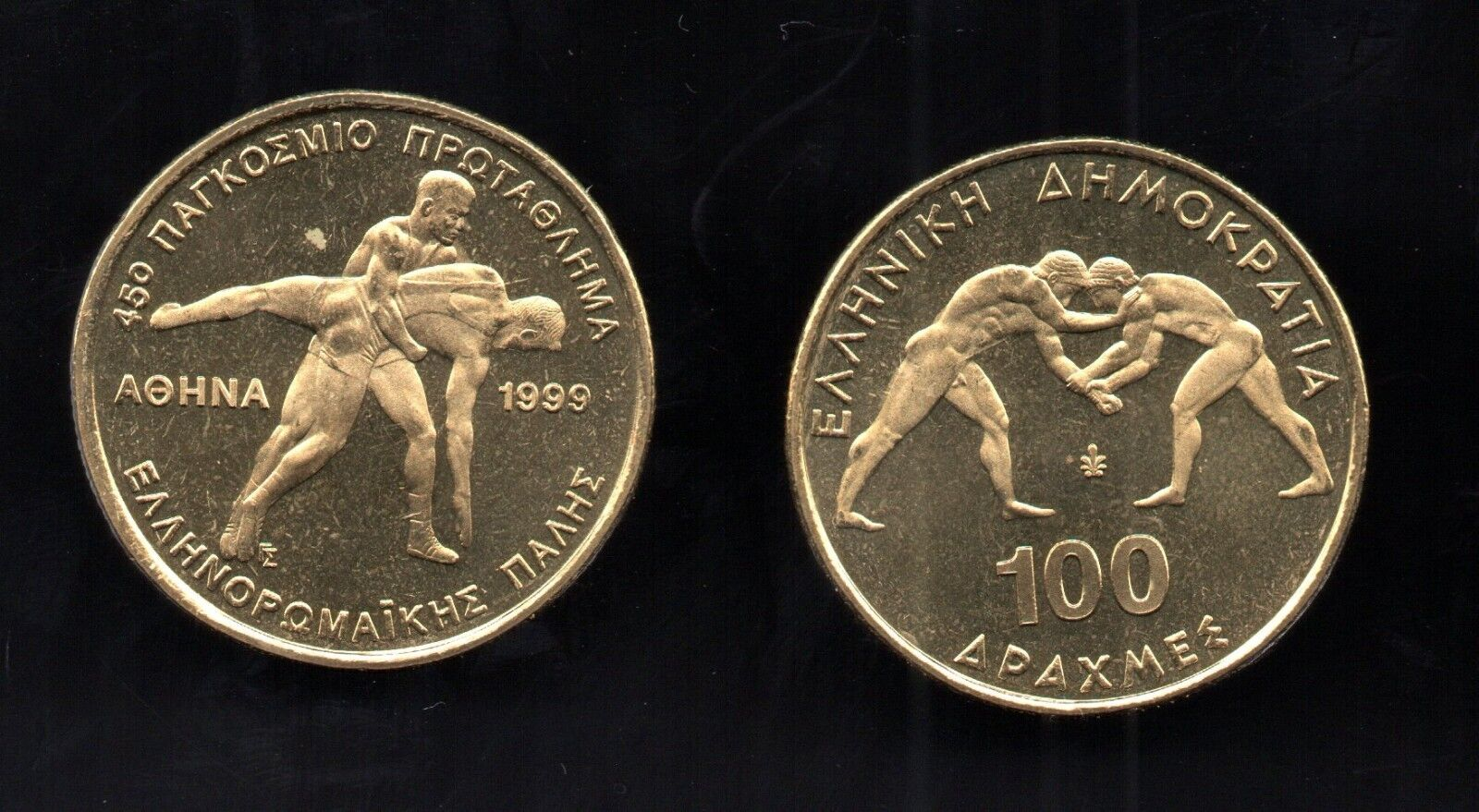 BANK OF GREECE 100 drachmas 1999 UNC WRESTLERS World Championship Greek Coin