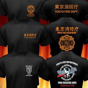 Rare-Japan-Style-Tokyo-Fire-Department-Firefighter-K-9-dog-Rescue-Logo-T-shirt