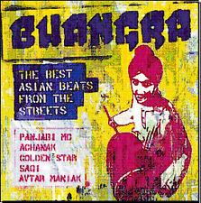 Bhangra 2003 *NO CASE DISC ONLY*