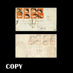 Mauritius-1859-THE-FAMOUS-KANAI-DARDENNE-COVER-1d-red-two-vertical-strip-Replica