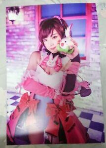 Aza Miyuko A3 Poster [3]