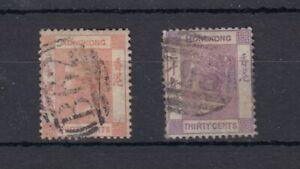 Hong Kong QV 1863 30c x 2 SG15a/16 Fine Used JK823