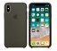 Genuine-Original-Soft-Silicone-Case-Cover-For-Apple-iPhone-X-8-Plus-7-7Plus-6-6S thumbnail 24