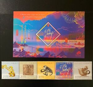 Macau Year 2016-Full Year Stamp & MS (Face value=MOP 381.50) (16 issue)-D