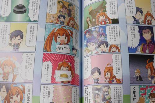"Kiseki Series 10 Anniversary Memorial Book /""Sept Archive JAPAN Legend of Heroes"