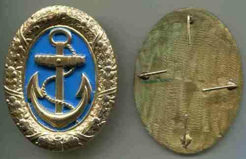 Bundesmarine:OvW o.MdW.Abzeichen.Zinkguss,goldfarben 1 Stueck