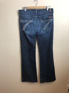 Wash pour Dojo Jeans les Womens tous Medium 7 hommes Flare Sz C5 Distressed 31 fzBqw1d
