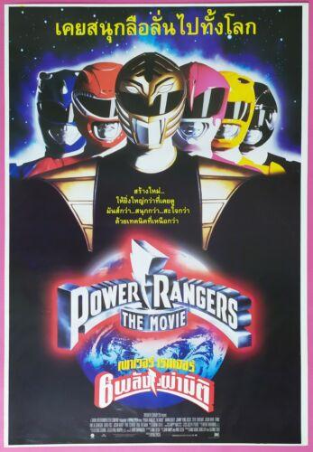 Thai Movie Poster Japan Film Original Power Rangers 2017
