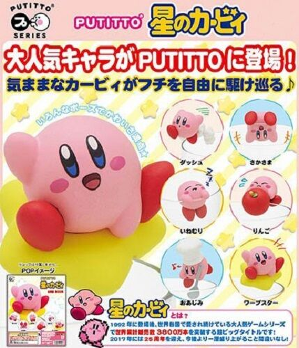 Kirby of Stars PVC Decoration Putitto Figure Ochatomo Series ~ #D Apple @17758