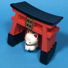 Fushimi Inari Shrine Torii Moving White Fox Kitchen Magnet Kyoto Japan
