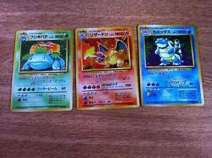 Japanese Pokemon Card Venusaur Charizard And Blastoise Ebay