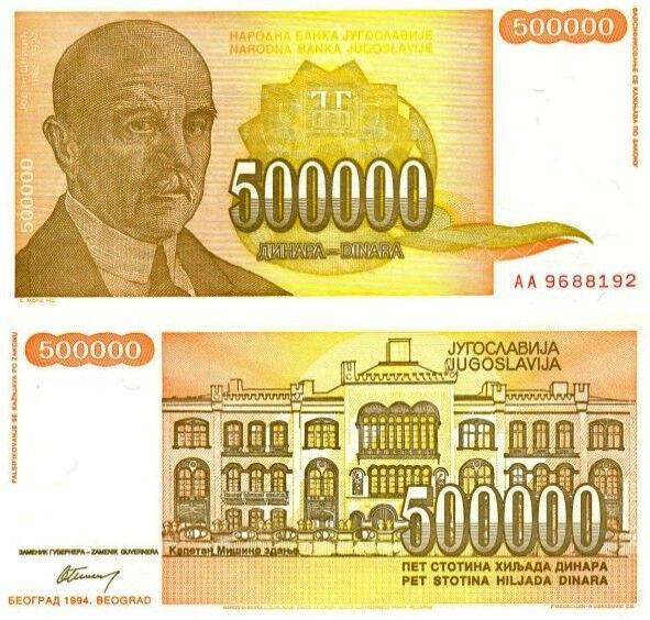 YUGOSLAVIA 500000 500,000 Dinara X 100 PCS AA 1994 P-143 Full Bundle UNC