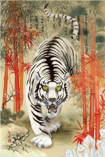1000 Pieza Rompecabezas anti-desastres Tiger vista (50X75Cm) F S
