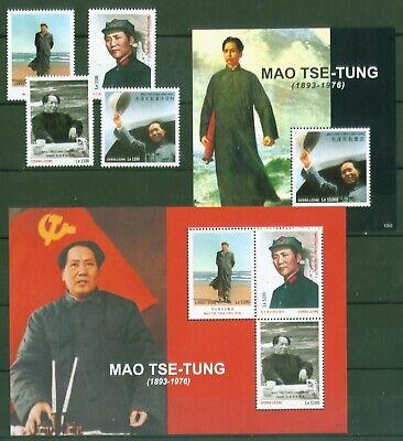 Beliebte Marke Sierra Leone 2012 - Mao Tse-tung Zedong Pr China - 5624-27 + 5628-30 + Block 675