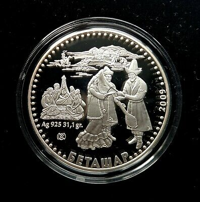 "KAZAKHSTAN 50 TENGE 2009 /""BETASHAR/"" COMMEMORATIVE  UNC"