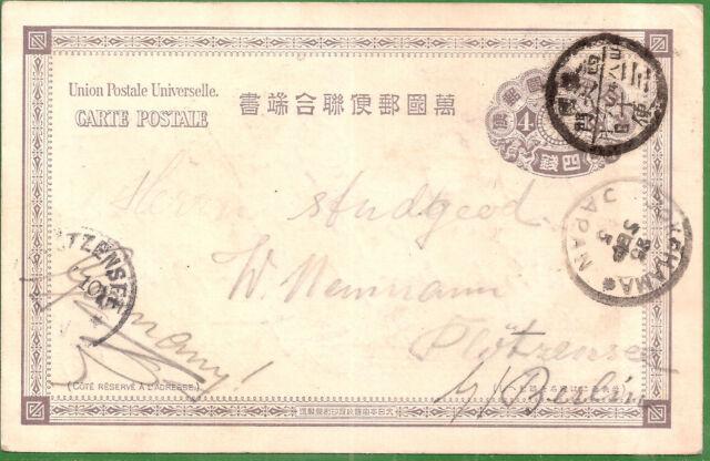 Japan Nippon 日本ニッポンYOKOHAMA - PLÖTZENSSEE Klassifizierung nach Dr. Ascher JAP 21