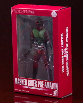 FROM JAPAN Kamen Rider Amazon Pre-Amazon Action Figure Bandai S.I.C