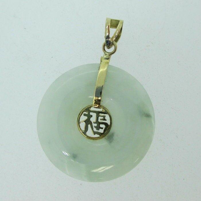 14k Yellow gold Light Green Jade Pendant