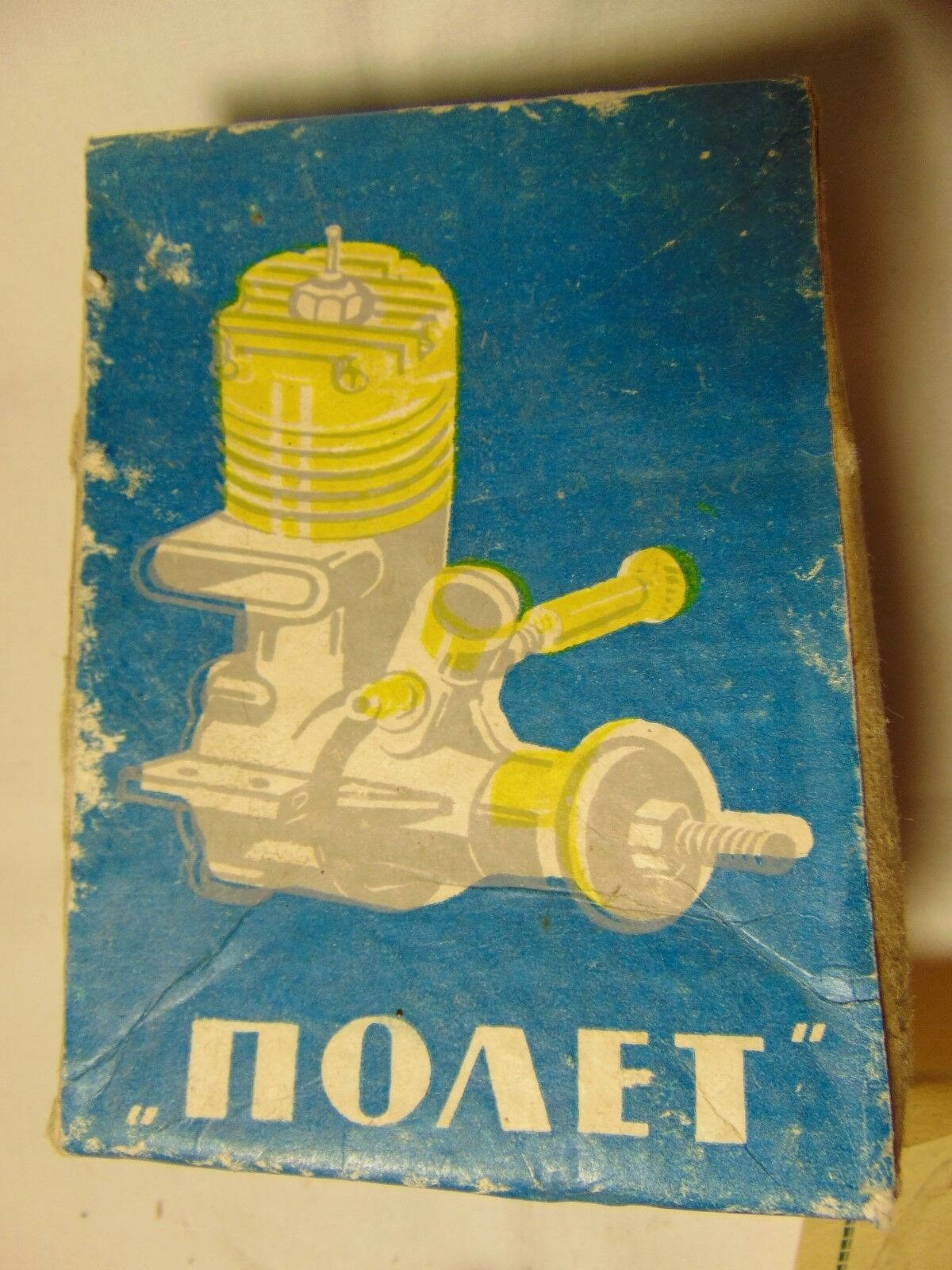 Vintage Polet glow 5,6 cc model engine airplane NEW c l poljet stunt