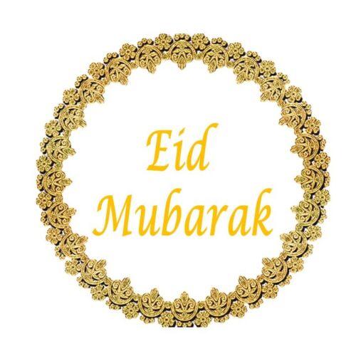 100 Eid Mubarak Stickers Muslim Islam Gold 649 Decorations Sticker Gift