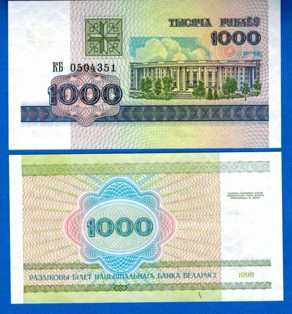Belarus P-16 1000 Rublei Year 1998 Uncirculated Banknote Free Shipping