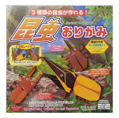 Insecto japonés origami 24 Hojas 150mmx150mm 3 insectos 3 de cada diseño